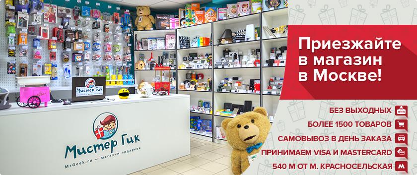Магазин необычных подарков иркутск